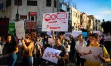 إسراء غريب: الصّحة تفنّد رواية عائلتها والشارع يطالب بالحقيقة