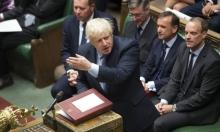 """النواب البريطانيون يقرون تشريعا يُرجئ """"بريكست"""" ويمنعه دون اتفاق"""