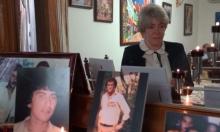 عائلات المفقودين العراقيين... 35 عاما من الانتظار