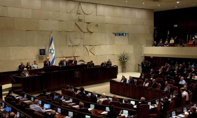 العفو الدولية: النواب العرب مستهدفون بإجراءات تقيد عملهم
