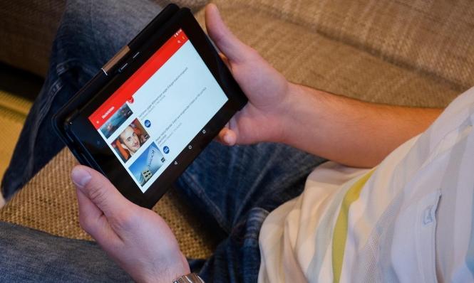 """تغريم """"يوتيوب"""" لتتبّعها بيانات مستخدميها الأطفال"""