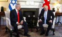 لقاء نتنياهو وجونسون: إيران وحل الدولتين