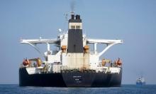 واشنطن عرضت ملايين الدولارات على قبطان ناقلة النفط الإيرانية