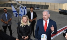 نتنياهو يدعو لزيادة الضغوطات على إيران وليس إجراء محادثات معها