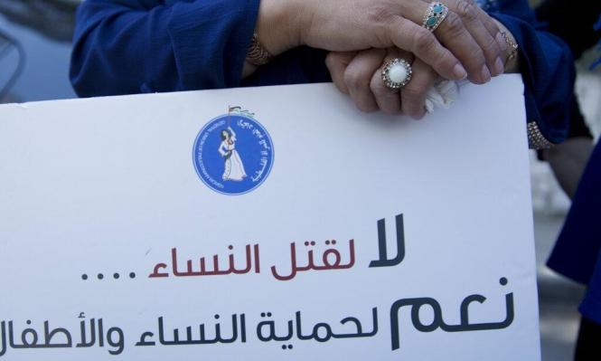 مقتل إسراء غريب: ترقب لتقرير الطب الشرعي