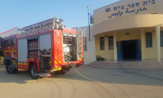 بسمة طبعون: اندلاع حريق في مدرسة الحلف الابتدائية