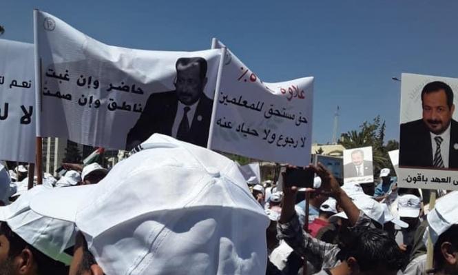 الأردن: آلاف المعلمين يحتشدون بالدوار الرابع للمطالبة برفع أجورهم