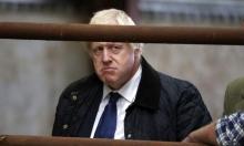 """""""العليا"""" البريطانية ترفض طعنا في قرار جونسون تعليق أعمال البرلمان"""