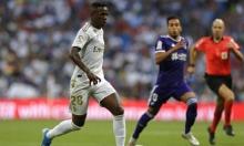 آرسنال فشل في التعاقد مع نجم ريال مدريد