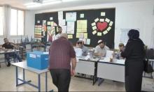 """""""قانون الكاميرات"""": نتنياهو يمهد لنزع الشرعية عن نتائج الانتخابات"""