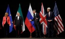 """الاتفاق النووي: تصلب أميركي وتخبط أوروبي وتصعيد إيراني """"مدروس"""""""