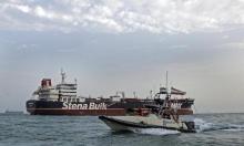 إيران تحتجز سفينة في بحر عُمان بتهمة تهريب النفط