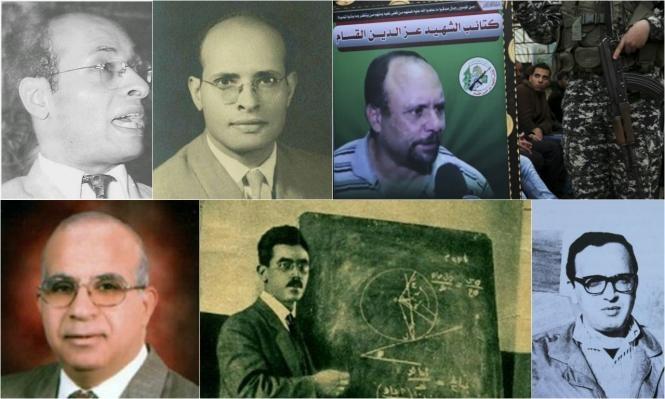 وفاة عالم نووي مصري في ظروف غامضة