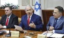 """الحكومة الإسرائيلية تصادق على """"قانون الكاميرات"""""""