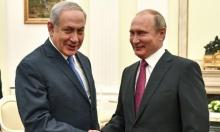 نتنياهو يلتقي بوتين الخميس