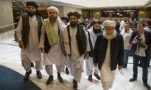 ترامب يلغي لقاء سريا مع قادة طالبان في كامب ديفيد