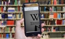"""""""ويكيبيديا"""" تتعافى من هجوم أسقط موقعها في دول كثيرة"""