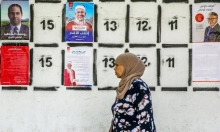 """""""الطريق إلى قرطاج""""... مناظرات بين المرشحين الرئاسيين لأول مرة بتونس"""