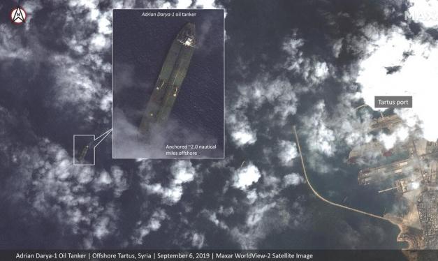 """""""ناقلة النفط الإيرانية وصلت لوجهتها وباعت نفطها"""""""