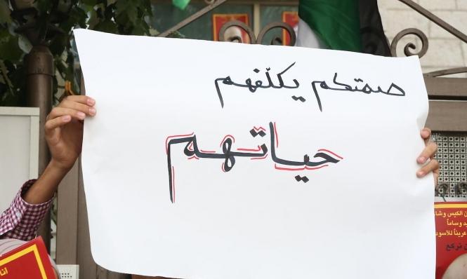 استشهاد الأسير بسام السايح في سجون الاحتلال