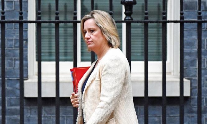 """ضربة جديدة لجونسون: استقالة وزيرة العمل بسبب """"بريكست"""""""