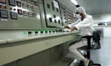 الطاقة الذرية: إيران تتحضر لتخصيب اليورانيوم بأجهزة متطورة