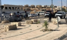 عرعرة النقب: إصابة خطيرة واعتقالات في شجار