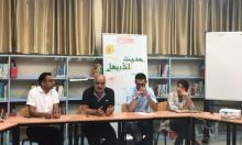 """جمعية الثقافة العربية تختتم الموسم الأول من """"حديث الأربعاء"""""""