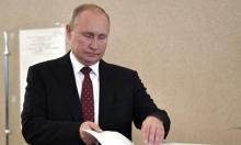مرشحون موالون للكرملين يخسرون انتخابات موسكو
