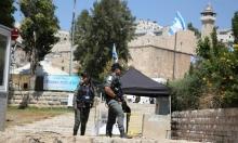 مستوطنون يستولون على عقار للفلسطينيين بالخليل