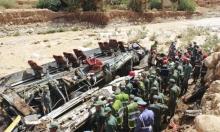 المغرب: ارتفاع عدد ضحايا انقلاب حافلة جرفتها السيول إلى 14