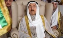 نقل أمير الكويت للمشفى وإلغاء لقائه بترامب