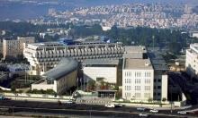 الخارجية الإسرائيلية توقف أنشطتها في العالم بسبب عجز مالي