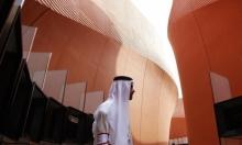 """التطبيع الهادئ: إسرائيل تشارك بمعرض """"إكسبو 2020"""" في الإمارات"""