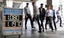 اليورو يتعرض لضغوطات واليوان يتراجع