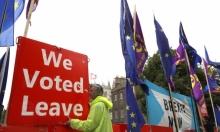 """بريطانيا: الملكة إليزابيث تمنع """"بريكست"""" دون اتفاق... قانونيًّا"""