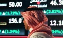 توقُّعارتفاع عجز الموازنة السعودية في العام الجاري