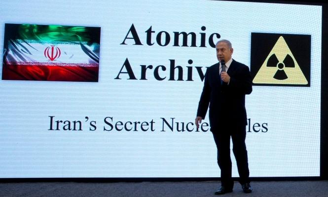 """نتنياهو يدرس الكشف عن """"تفاصيل جديدة"""" عن النووي الإيراني"""