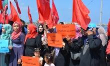 غزة: وقفة احتجاجية ضد استهداف الصيادين