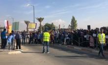منح الزرنوق تراخيص افتتاح مدرسة ثانوية