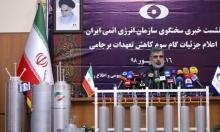 """عقوبات أميركية جديدة على الحرس الثوري الإيراني وحركة """"حماس"""""""