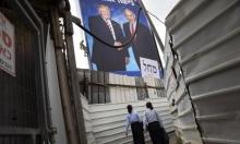 استطلاع: الليكود قوة ثانية ومعسكر نتنياهو عاجز عن تحقيق غالبية