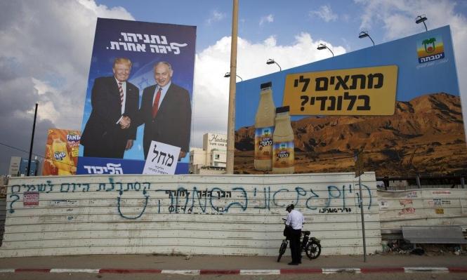 مسؤول إسرائيلي: نتنياهو ينوي الإعلان عن ضم أجزاء من الضفة