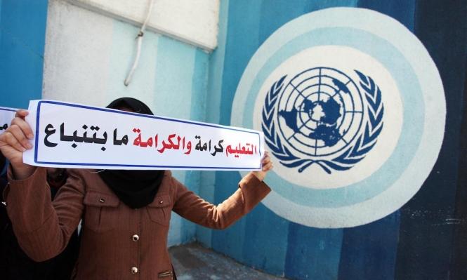 """""""الهجوم على 'أونروا' يهدف لنزع الشرعية عن اللاجئين الفلسطينيين"""""""