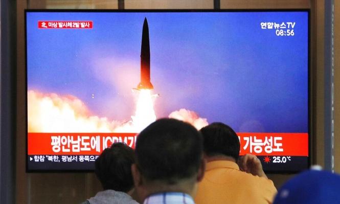 كوريا الشمالية تطلق صاروخين وتدعو أميركا لاستئناف المفاوضات