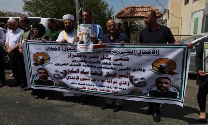 هيئات فلسطينية تطالب منظمات دولية توفير الحماية للأسرى