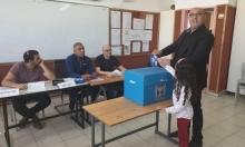 المشتركة: نطالب بإدانة نتنياهو وتصريحاته الدموية ضد المواطنين العرب