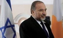 ليبرمان: حكومة نتنياهو لن تصمد وانتخابات أخرى قريبة