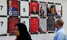 نحو ديمقراطية حقيقية.. تونس تواصل مسارها