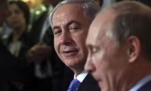 روسيا: إعلان نتنياهو حول الأغوار يؤدي إلى تصاعد في حدة التوتر